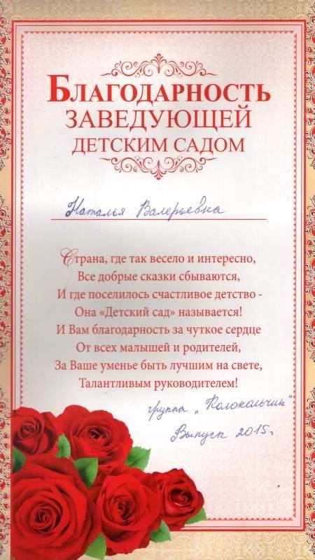 Поздравление с новым годом на татарском языке для мамы